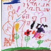 ילדים שמתקשים להתרכז בעלי יצירתיות גדולה יותר